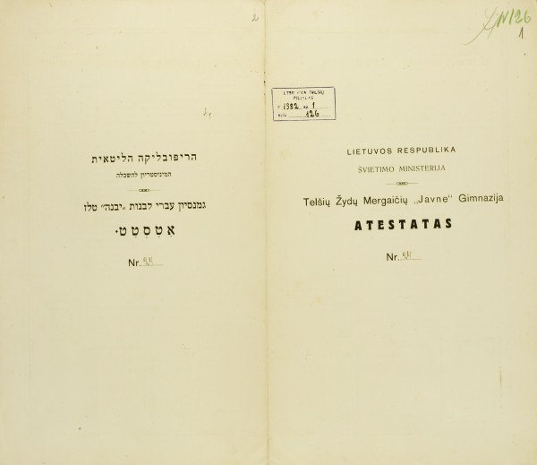 BKAVA1382-126c-d