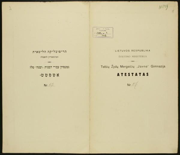BKAVA1382-149c-d