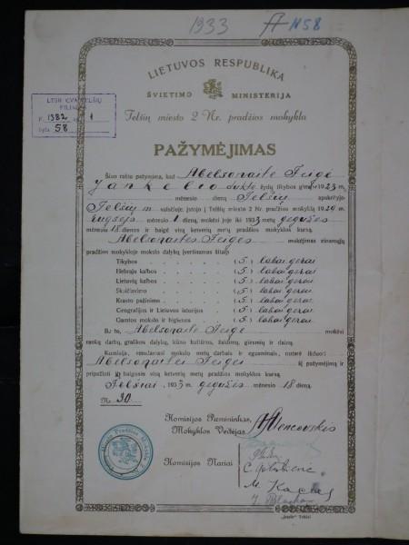 BKAVA1382-58a