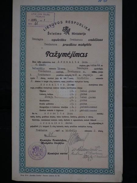 BKAVA1382-61a