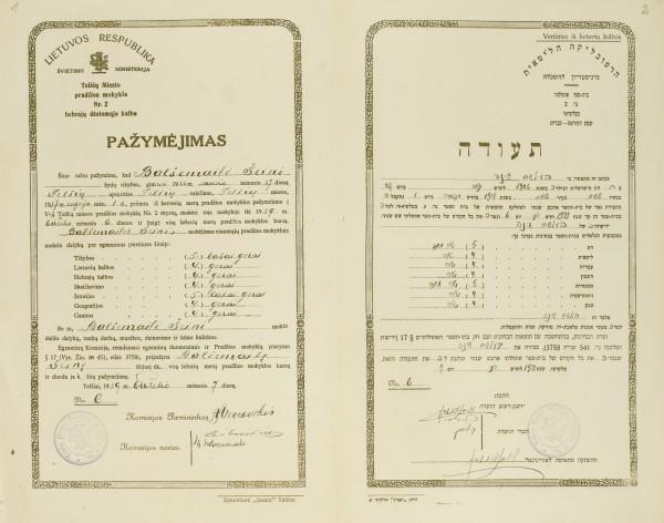 June 7, 1939