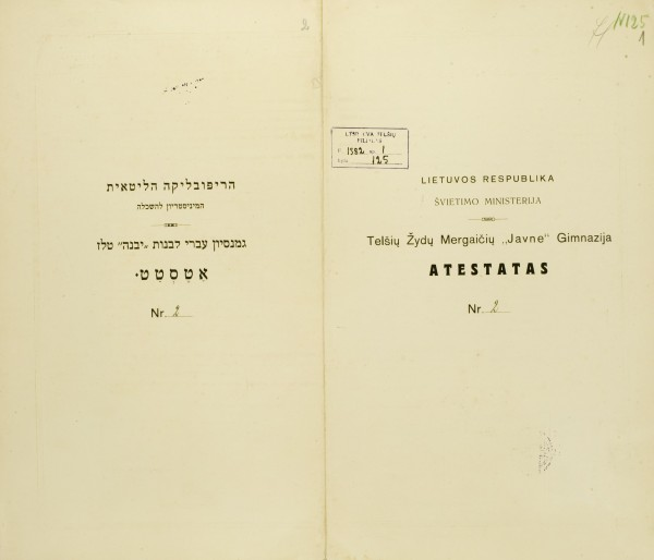 BKAVA1382-125c-d