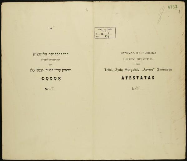 BKAVA1382-137c-d
